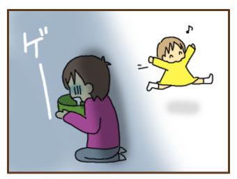 [漫画]ダンナ様は安月給-年末年始は