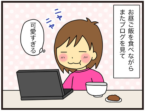 ブログ中毒3