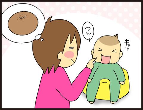 子供の頬の柔らかさ比較2