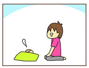[漫画]ダンナ様は安月給-ダンナ様は安月給