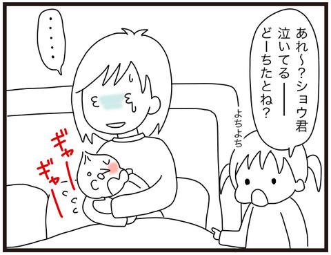 寝るタイミング6