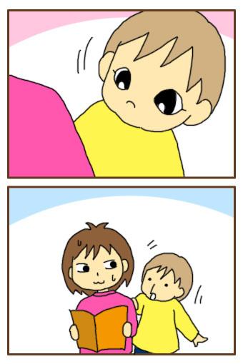 [漫画]ダンナ様は安月給-鼻の下