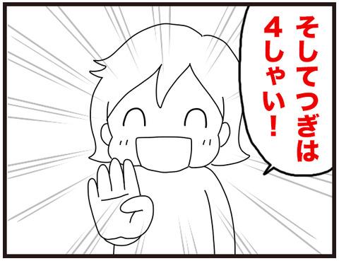 親切丁寧3