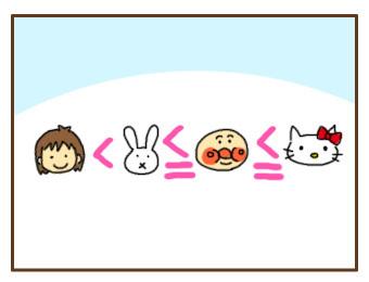 [漫画]ダンナ様は安月給-ミッフィ