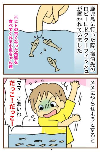 [漫画]ダンナ様は安月給-もってかえる!