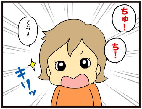 発音指導4