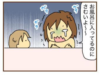 [漫画]ダンナ様は安月給-もっと早くに・・・!