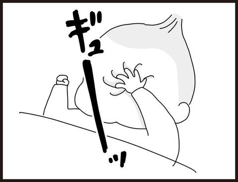 進撃の左手7