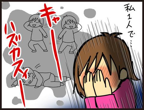 完全な一人相撲10