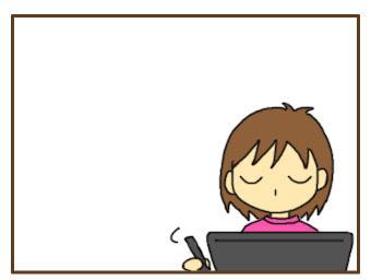 [漫画]ダンナ様は安月給-表裏移動