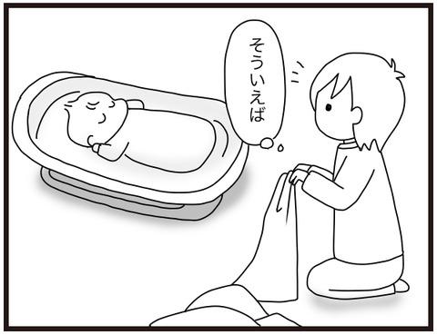 赤ちゃんの治癒力3