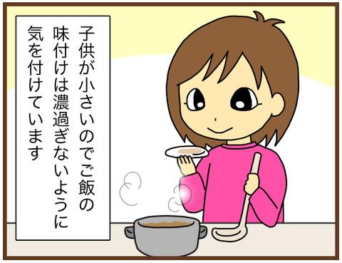 食べる前に1