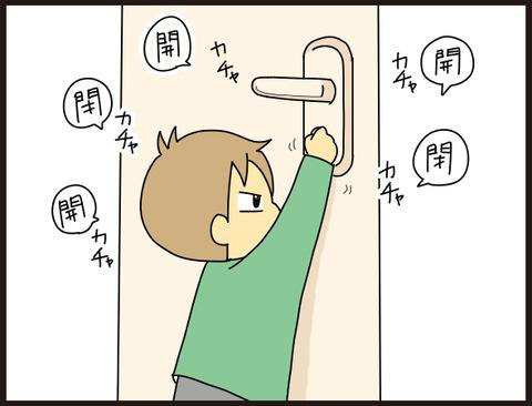3歳児の排尿コントロールがすごい7
