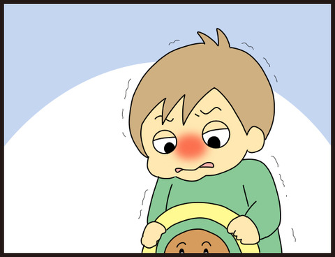 1才児がトイレを頑張る姿に笑い萌える3