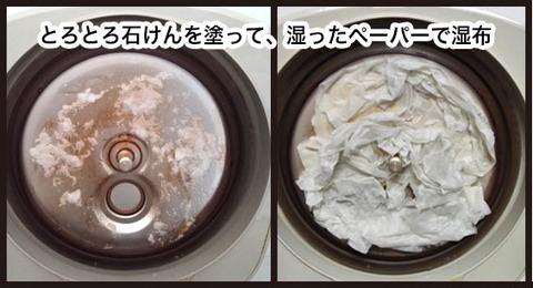 大掃除の強い味方!とろとろ石鹸3