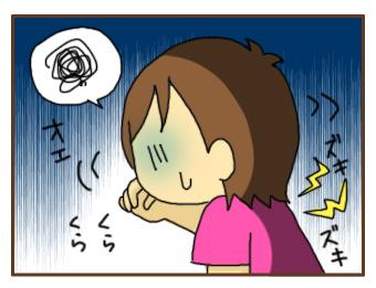 [漫画]ダンナ様は安月給-色んな症状