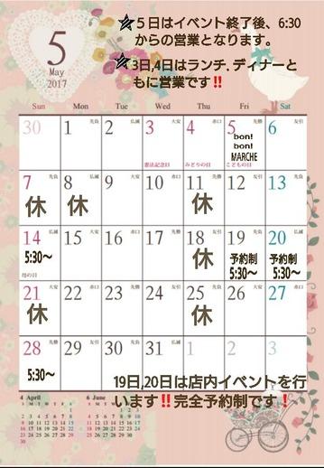 17-04-25-18-10-18-032_deco