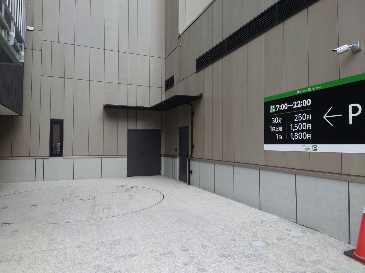 スタイル 名古屋 ニッコー