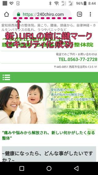 Screenshot_shin20181107-084422-1