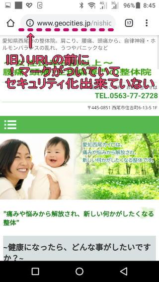 Screenshot_kyu20181107-084511-1