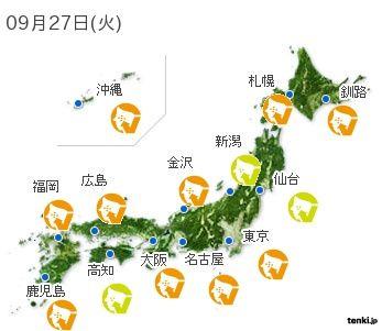 japan_skin_spot_2