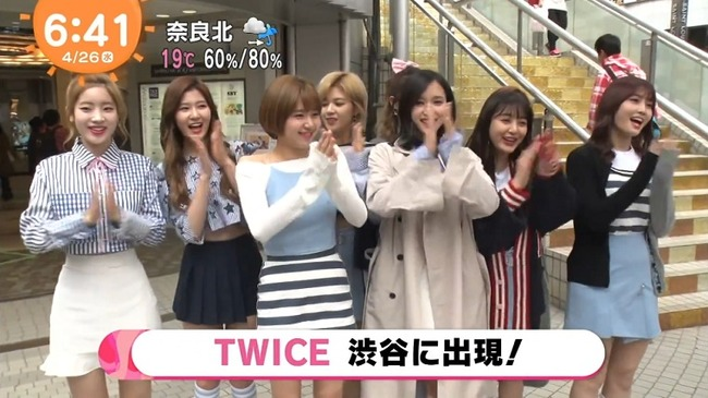 TWICE-JYP-073