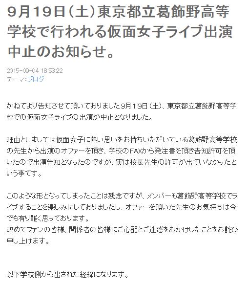 SnapCrab_NoName_2016-11-14_21-24-2_No-00