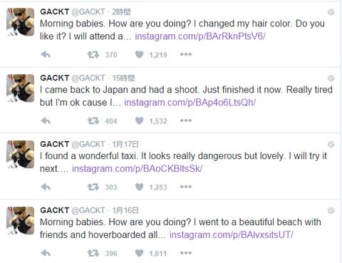 GACKTのツイートが英語