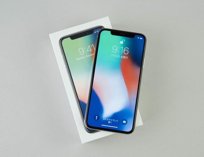 iphonex-201711-7_0