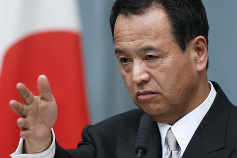 TPP担当大臣