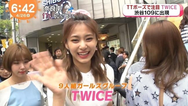 TWICE-JYP-074