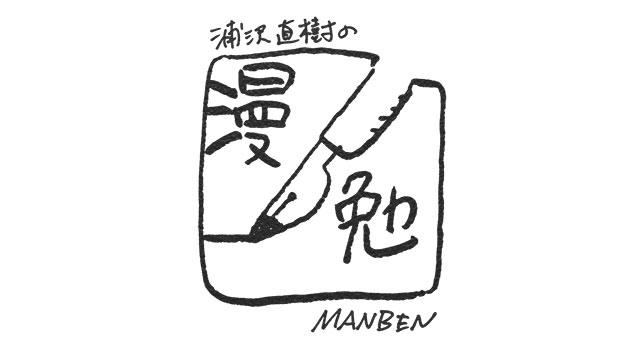 art141106_manben_main
