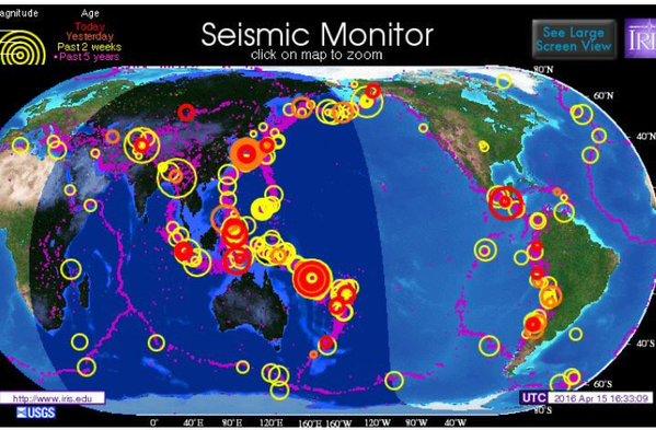 地震発生3