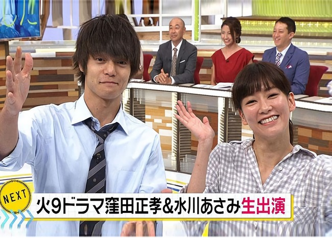 窪田正孝さんと水川あさみ