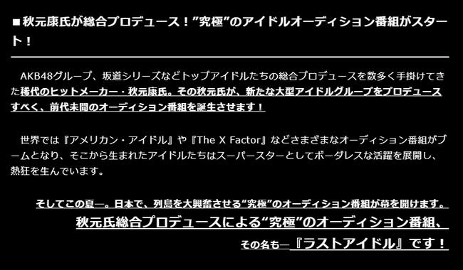 SnapCrab_NoName_2017-10-22_12-39-5_No-00