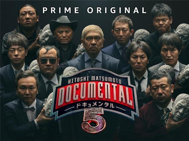 20180419-documental_s5_boxart-845x633