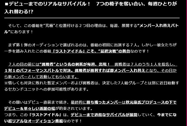 SnapCrab_NoName_2017-10-22_12-38-41_No-00