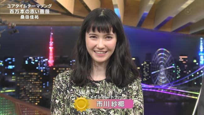 ichikawasaya002