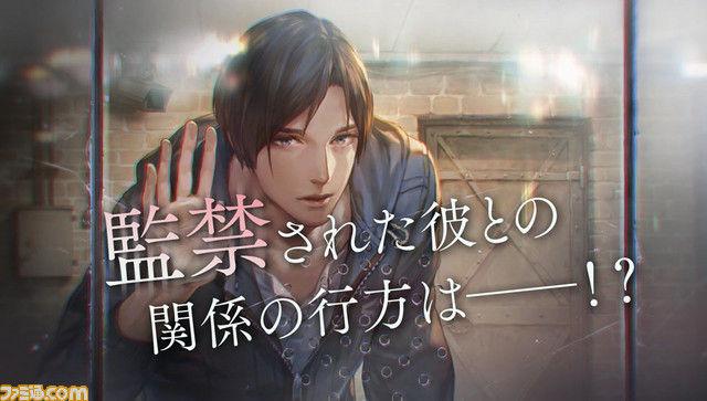 20160802-00000046-famitsu-000-view