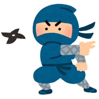 ninjajpeg