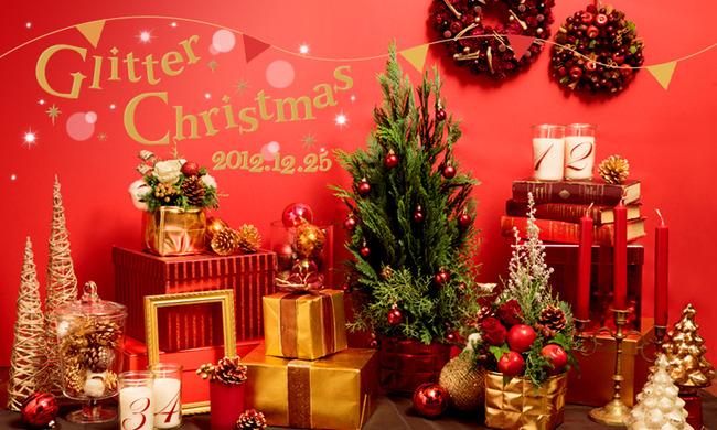 201211glitter_christmas_top