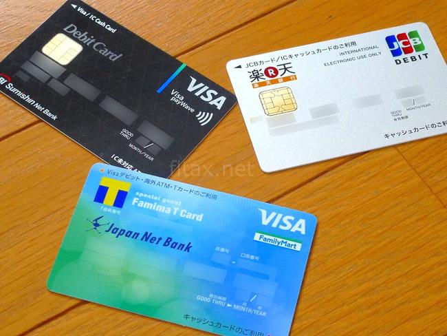 debit-card-01