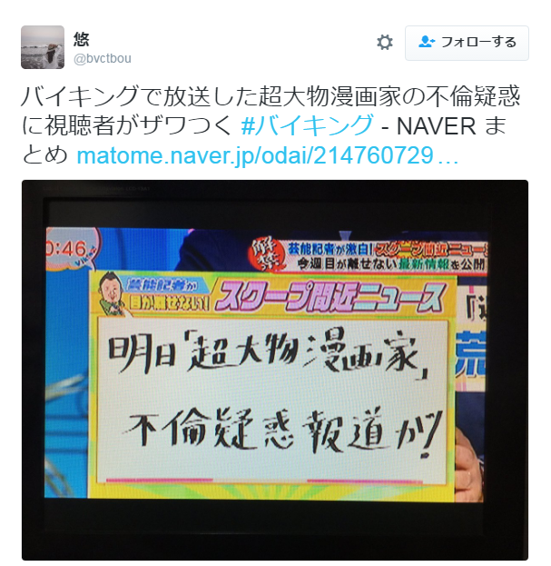 SnapCrab_NoName_2016-10-10_17-50-59_No-00