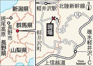 長野県軽井沢バス事故