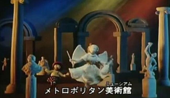 みんなのうた「メトロポリタン美術館」で実際に撮影に使われた人形セット現物展示…だと…