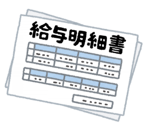 money_kyuuyo_kyuuryou_meisai-300x272