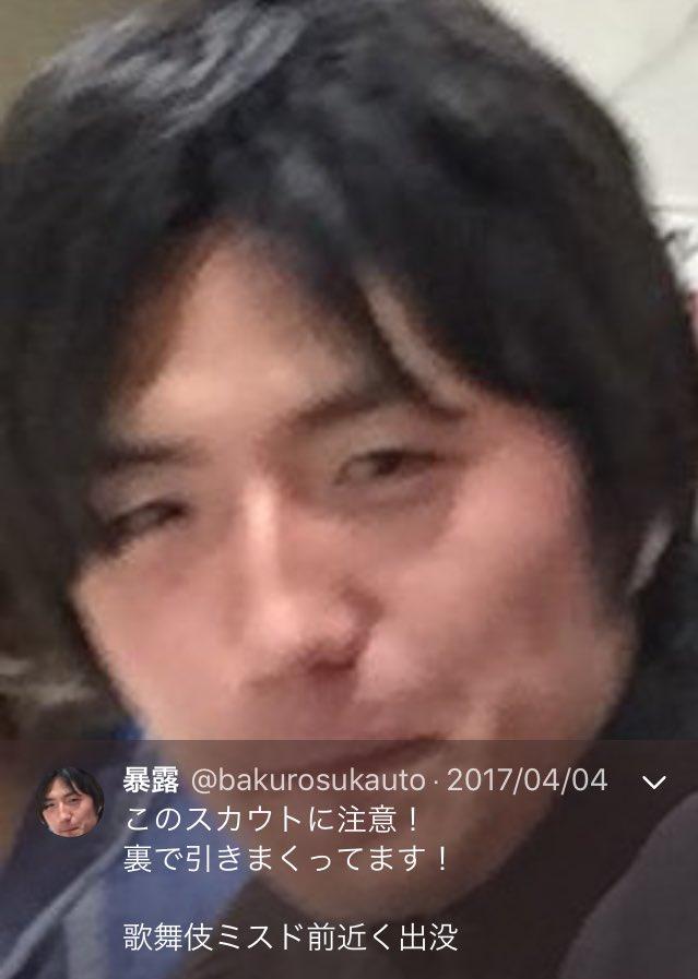 報道されてる座間市のクーラーボックス事件、逮捕された男(白石隆浩容疑者)が過去にも逮捕歴のある、歌舞伎町にいたスカウトマンて本当?