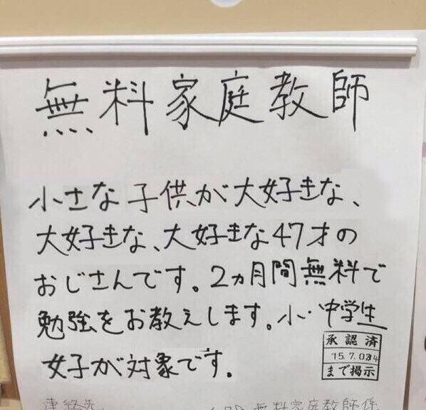 http://livedoor.blogimg.jp/yasuko1984ja-oku/imgs/a/6/a62ab9a5.jpg