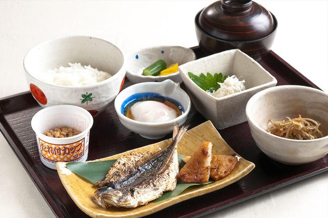 img_breakfast_yakichi