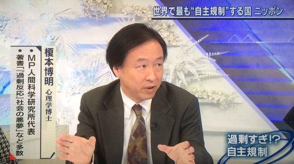 欧米のクレームと日本のクレームの違いwww日本人どんだけ民度低いんだwwww
